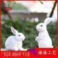 仿真兔子雕塑 动物雕塑定制